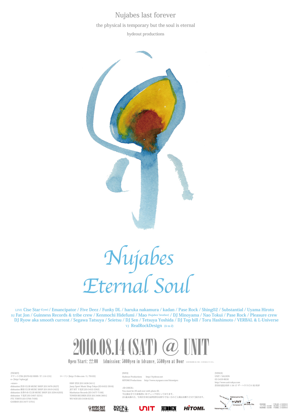 "Nujabes ""Eternal Soul"" : Project : DEFRAG"