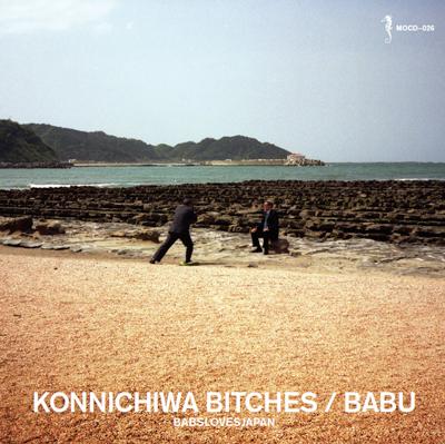 DJ Babu – Konichiwa B!tches (Mix)