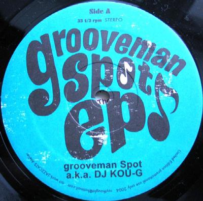 Late Pass #77: Common – R-E-S-U-R-R-E-C-T-I-O-N '03 (Grooveman Spot Remix)
