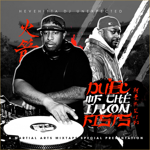 Hevehitta x DJ Unexpected – Duel Of The Iron Fists [BlendTape]