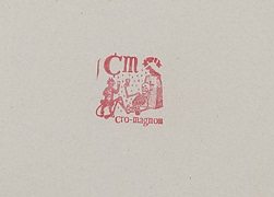 Cro-Magnon – Riding The Storm (Version Idjut)