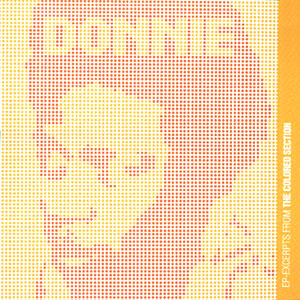 Donnie – Live at the O.A.S.I.S. | MJQ Concourse | ATL (2003)