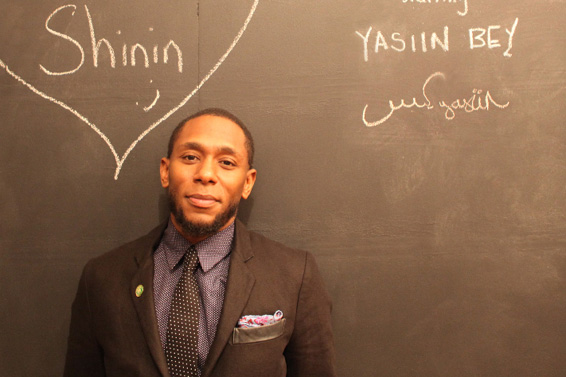 Yasiin Bey x The Preservation Present: The REcstatic [Album Review]