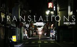 Mecca:83 – Translations EP
