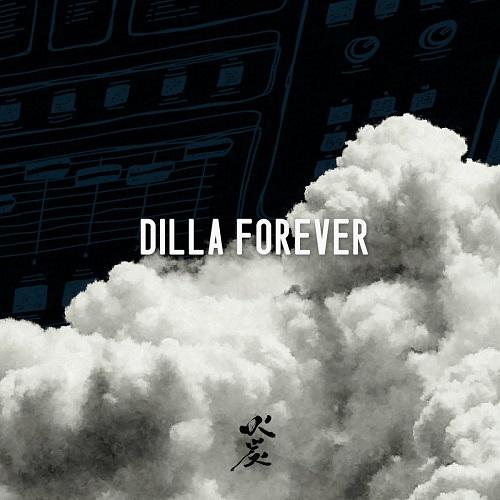 J Dilla – Earl (NegroSaki's Bossa Nova Remix)